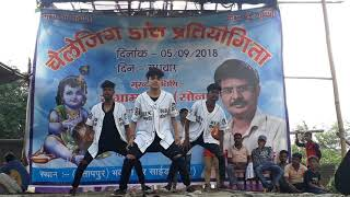 Dance competition at bokaro