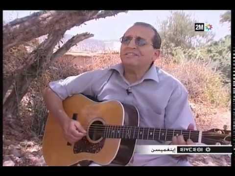 MUSIC GRATUIT MBARK TÉLÉCHARGER AMOURI