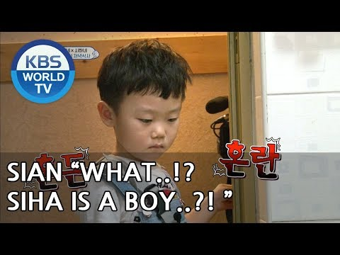"""SIAN """"SIHA is a boy?!! NO..this can't be true""""[The Return of Superman/2018.07.22]"""