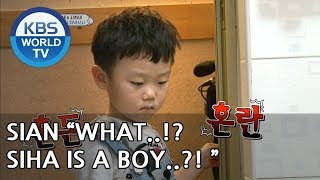 """SIAN """"SIHA is a boy?!! NO..this can"""