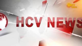 HCV TENALI 10-06-2018 NEWS-1
