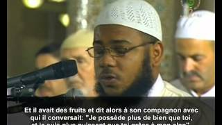 Sourate Al-Kahf (la caverne) - Abdul Muttalib ibn 'Achoura, taraweeh algerie 2011