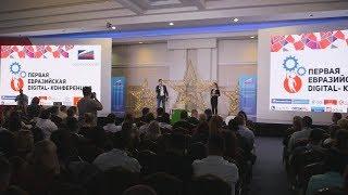 UTV. Оренбургские рекламщики побывали на digital-конференции
