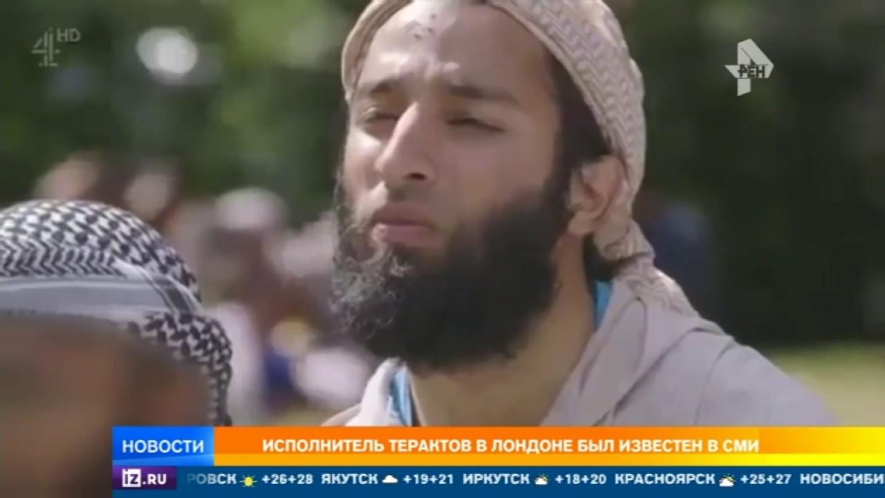 Исполнитель терактов в Лондоне был известен в СМИ