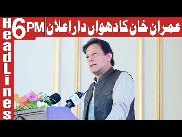 PM Imran Khan Big Statement | Headlines 6 PM | 10 November 2019 | AbbTakk News