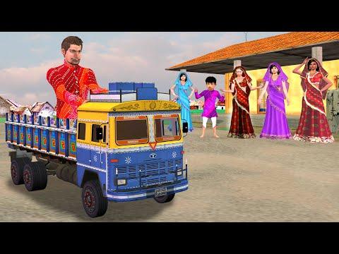 Mini Truck Village Comedy Stories   Hindi Kahaniya Funny Comedy Video