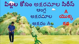 Alphabet A - Alphabet Series for Kids - Story of A Alphabets with Phonics - Word Songs in Telugu