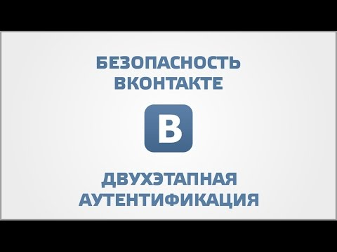 Код активации для Kaspersky Internet Security 2016