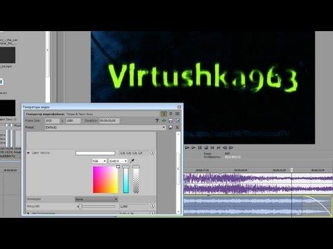 программа для создания видеозаставок - фото 3