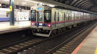 京成3500形電車 普通上野行き