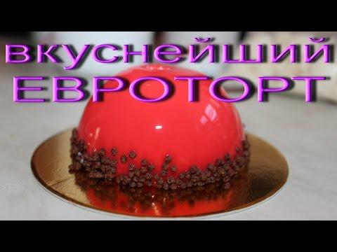 Евроторт. Торт на заказ Харьков
