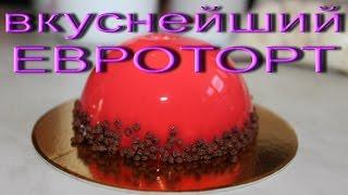 Евроторт. Торт на заказ Харьков(, 2016-03-02T09:43:09.000Z)
