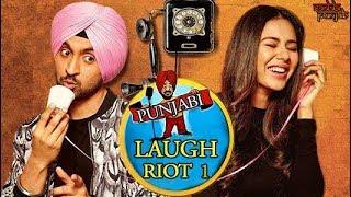 Punjabi Laugh Riot Vol 1 | Comedy Scenes | Diljit Dosanjh | Sonam Bajwa