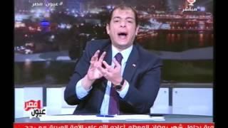 حاتم نعمان مهاجمًا «أفيخاي أدرعي»: سحنتك مستفزة.. ده إنت كنت عبد عندنا.. فيديو | المصري اليوم