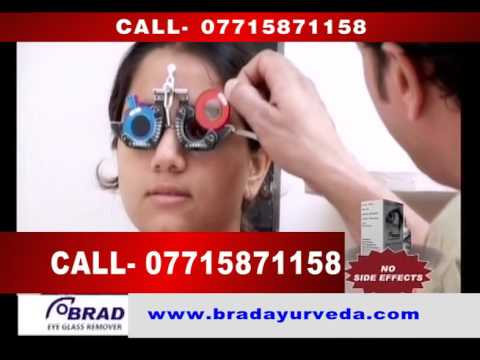 Brad Eye Glass Remover - Prevent Cataract Surgery