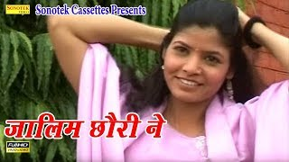 Video Jalim Chhori Ne || Naya Patakha || Rishipal Khadana, Minakshi Panchal || Haryanvi DJ Song download MP3, 3GP, MP4, WEBM, AVI, FLV Oktober 2018