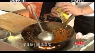 天天飲食  肉末炒胡蘿蔔