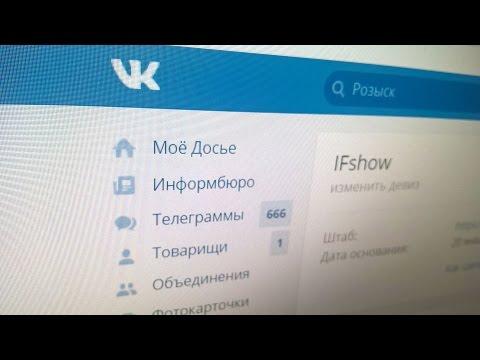 vkontakte ru для секс знакомств
