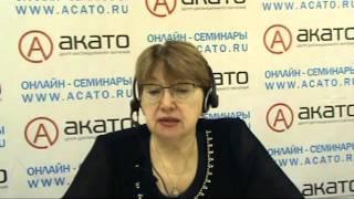 27.02 Виды договоров при инвестиционной деятельности
