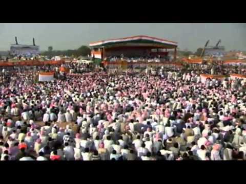 Shri. Bhupinder Singh Hooda Speech at Gohana Rally, 10 November, 2013