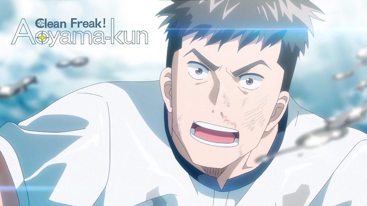 Boa Cabeçada! | Clean Freak! Aoyama kun