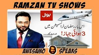AWESAMO SPEAKS | RAMZAN TV SHOWS IN PAKISTAN