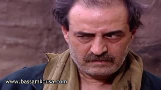 باب الحارة - الادعشري و ابو النار - انت ما بتعرف شو في بالابيت   - بسام كوسا و علي كريم