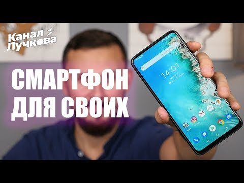 САМЫЙ ПРАКТИЧНЫЙ Android-смартфон 2019 / И это не Xiaomi