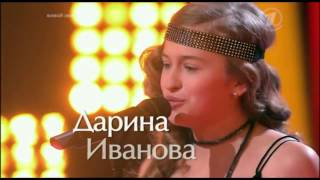 Дарина Иванова,Анна Егорова,Шухрат Турдыходжаев   'Hit the road, Jack' -