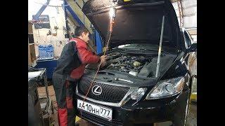 Lexus GS 300 ошибка P0420 промывка форсунки, проблема решено (МегаСтоАвто)