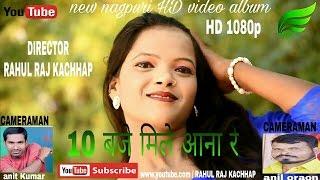 New nagpuri HD video album (chotka toli),10 baje