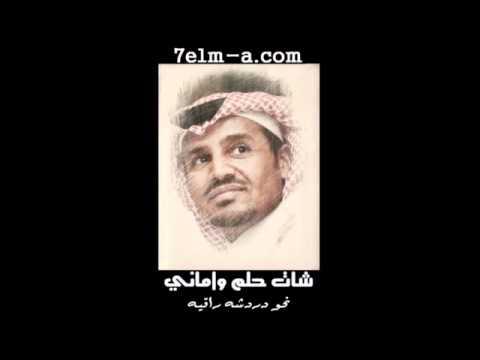 خالد عبدالرحمن وش تنتظر النسخه الاصليه Youtube Youtube