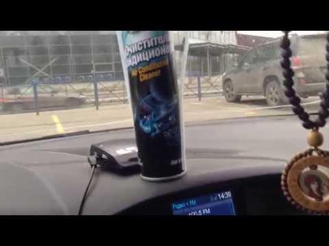 Обеззараживание системы кондиционирования на Ford Focus 3
