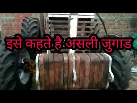 Jugaad || jugaadi jatt || 120 HP homemade tractor ||