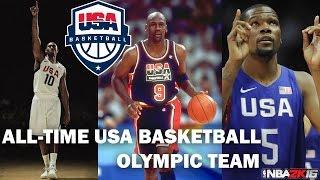 ALL-TIME USA BASKETBALL OLYMPIC TEAM ROSTER (FACECAM)- NBA 2K16 MyTeam