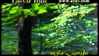 Ostad Bahram Moshiri - Sarzamine Javid (AFN 01-24-2007)