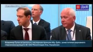 ПОСЛЕДНИЕ НОВОСТИ СИРИЯ ВОЙНА  ВКС РФ  10 01 2017 шок, смотреть всем