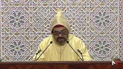 الملك : المغاربة المعنيون بالخدمة العسكرية سواسية