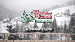 видео Гірськолижний відпочинок у Буковелі взимку