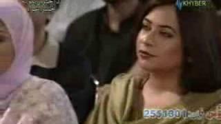 Meena da Hkulo Sanga kegi Maa La Chal Na Raazi Mala Chal na Razi