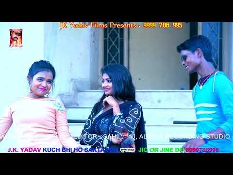 2018 Latest Bhojpuri Song || शादी कर द भौजी || अपना बहिन से || Suraj Samrat Chaudhary