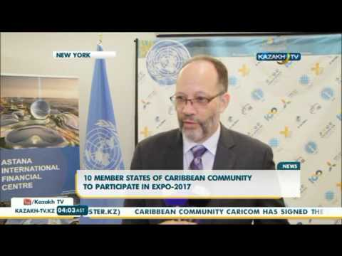 10 member states of Caribbean community to participate in EXPO-2017 - Kazakh TV
