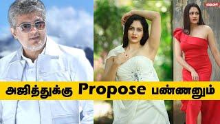 தமிழ் industryல நிறைய பேர் propose பண்ணிருக்காங்க   actress komal shrama interview   kumudam