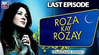Roza Kay Rozay - Last Episode Full HD - ARY Zindagi Drama