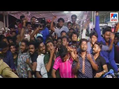 India and Newziland cricket teams arrive in Thiruvananthapuram