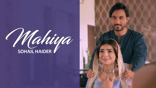 Sohail Haider - Mahiya | New Pakistani Song 2019