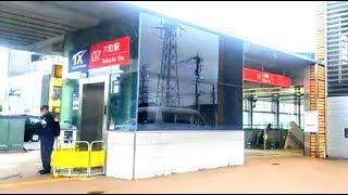 【つくばエクスプレス(TX)】六町駅  Rokuchō