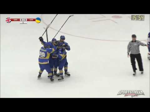 2017 IIHF WM20 IB. Great Britain - Ukraine - 1:3 (full game, 17.12.2016)