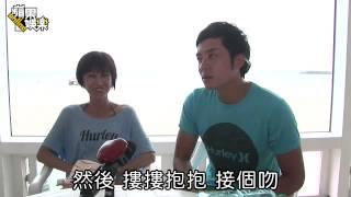 姚元浩激玩水上飆 不准王心凌危險衝浪蘋果動新聞Apple Daily