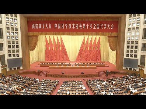 Le développement de la science et de la technologie de la Chine se concentre davantage sur l'autonomie
